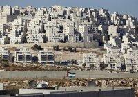 ООН внесла в «черный список» крупнейшие израильские компании