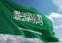 Генконсульство Саудовской Аравии откроется в Казани