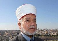 Муфтий Иерусалима выпустил фетву против «сделки века»
