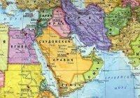 Страны Персидского залива подпишут пакт о ненападении с Израилем