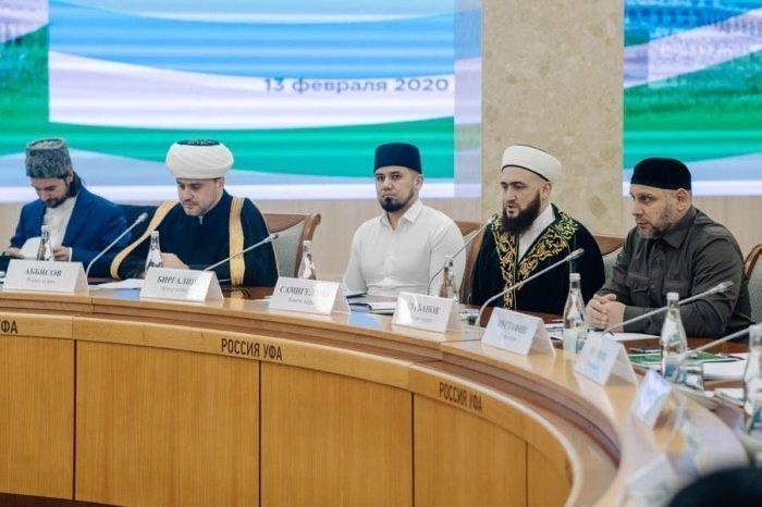 В Уфе обсудили вопросы организации хаджа в 2020 году