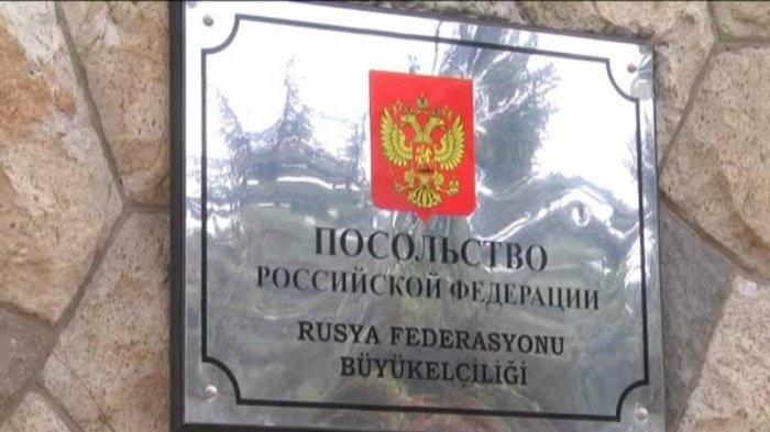 В Кремле уверены в безопасности российских дипломато в Турции.