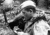 Советские мусульмане в годы Великой Отечественной войны