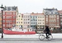 Перечислены самые лучшие для жизни города Европы