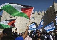 Палестина готова подписать мирный договор в течение двух недель