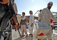 В Афганистане огласят результаты выборов президента, прошедших почти полгода назад