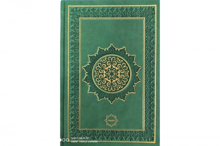 Коран, подготовленный ДУМ РТ, издан в Турции.