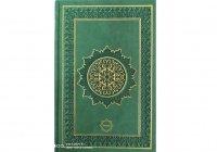 В Турции издан Коран, подготовленный ДУМ РТ