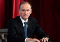 Николай Патрушев начинает визит в Катар