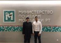 Совет аксакалов ДУМ РТ и Минмолодежи договорились о сотрудничестве