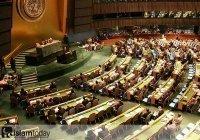 ООН опубликовала список нарушителей международного права. Часть 2