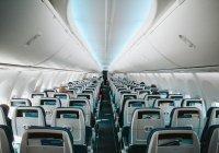 Выявлены любимые места россиян в самолете