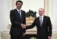 Путин пригласил эмира Катара на ПМЭФ