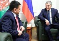Вячеслав Володин встретился с главой нижней палаты парламента Афганистана