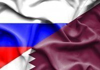 Делегации России и Катара договорились о сотрудничестве по антитеррору