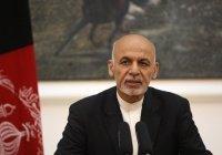 Ашраф Гани сохранил пост президента Афганистана