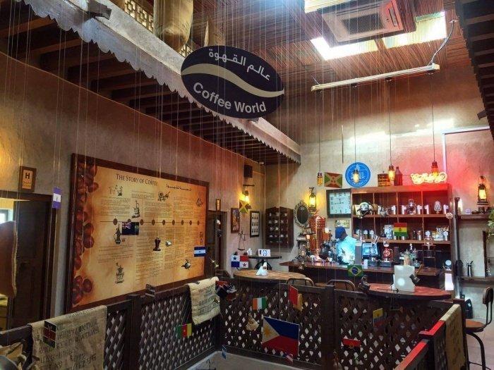 Coffee Museum: раскрывая секреты ароматной арабской традиции