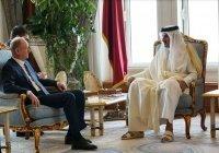 Россия и Катар подписали меморандум о сотрудничестве по антитеррору