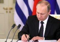 Путин санкционировал строительство русскоязычных школ в Таджикистане