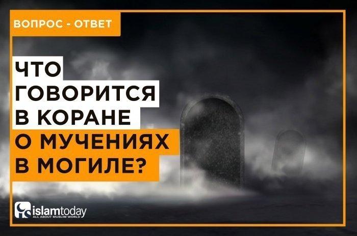 Куда душа отправляется после смерти?