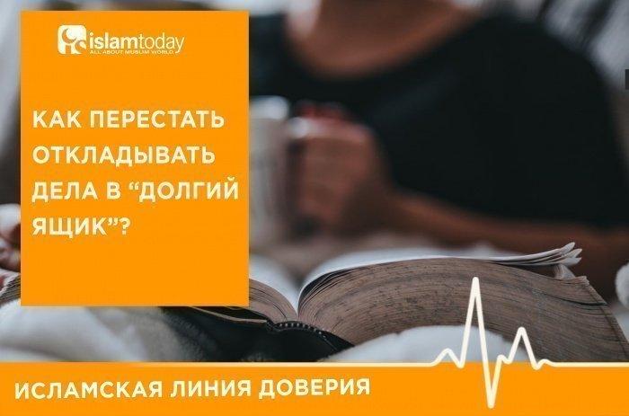 Как лечить прокрастинацию? (Источник фото: unsplash.com)