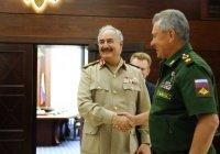Шойгу и Хафтар встретились в Москве