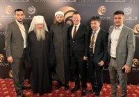 Муфтий Татарстана принимает участие в Форуме этического бизнеса МАИБ