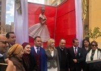 В Египте открыли памятник российской балерине