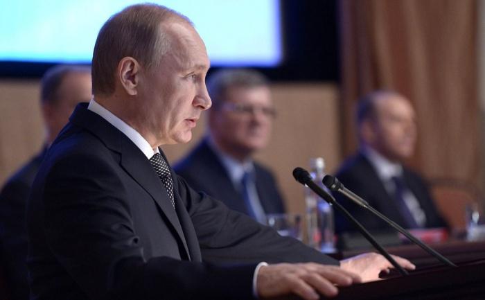 Владимир Путин принял участие в коллегии ФСБ.