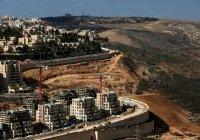 Израиль намерен построить в Восточном Иерусалиме более 2 тыс. единиц жилья