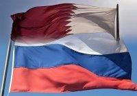 Безвизовый режим между Россией и Катаром начнет действовать 23 февраля