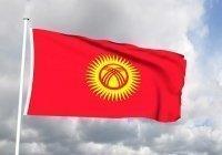 Киргизия приостановила выдачу виз гражданам Китая
