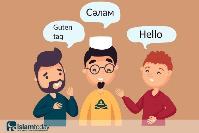 День родного языка.