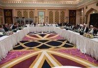 США и «Талибан» подпишут мирное соглашение 29 февраля