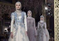 День чеченской культуры прошел в Париже