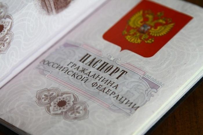 В МВД назвали число новых граждан России.