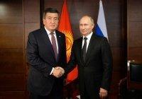 Президенты России и Киргизии обсудят развитие двустороннего сотрудничества