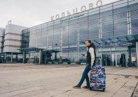 Названы российские города с лучшими событиями для туристов