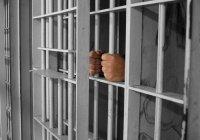Житель Курганской области проведет в тюрьме 9 лет за призывы к терроризму