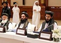 Захарова: соглашение между США и «Талибаном» запустит межафганский диалог