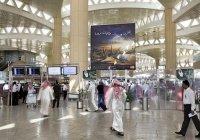 Саудовская Аравия приостановила выдачу виз гражданам семи стран
