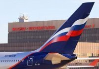 Россия временно ограничила авиасообщение с Ираном