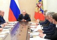 Путин провел внеочередное заседание Совбеза РФ по ситуации в Идлибе