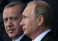 В Кремле назвали «непростой» предстоящую встречу Путина и Эрдогана