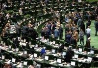 Парламент Ирана отправлен «в отпуск» на неопределённый срок