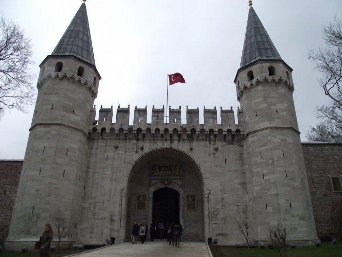 Ворота Приветствия. Вход во второй двор дворца Топкапы.
