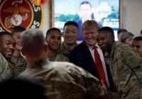 Трамп заявил о «немедленном» выводе американских войск из Афганистана