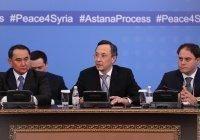 В Казахстане рассказали об очередном раунде переговоров по Сирии