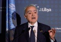 Спецпредставитель генсека ООН по Ливии подал в отставку