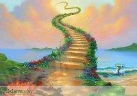 Кто первым войдет в Райскую обитель?